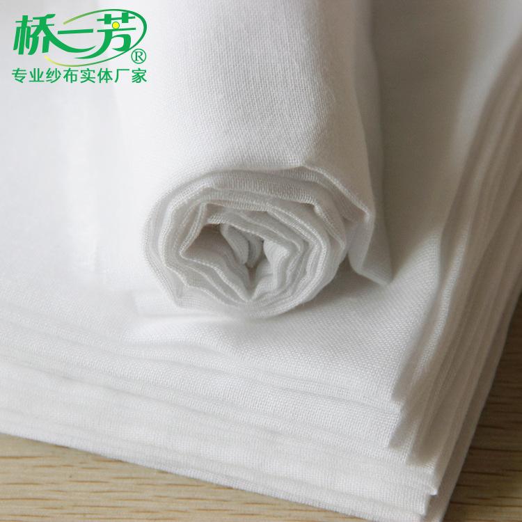 Khăn Tắm vải sợi cotton nguyên chất cho bé  .