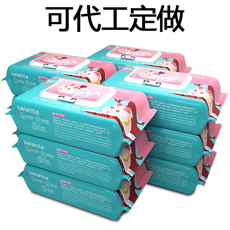 BEISHIYE Thị trường đồ dùng mẹ và béMột thế hệ sản phẩm dành cho bà mẹ và trẻ em Khăn lau trẻ em 80