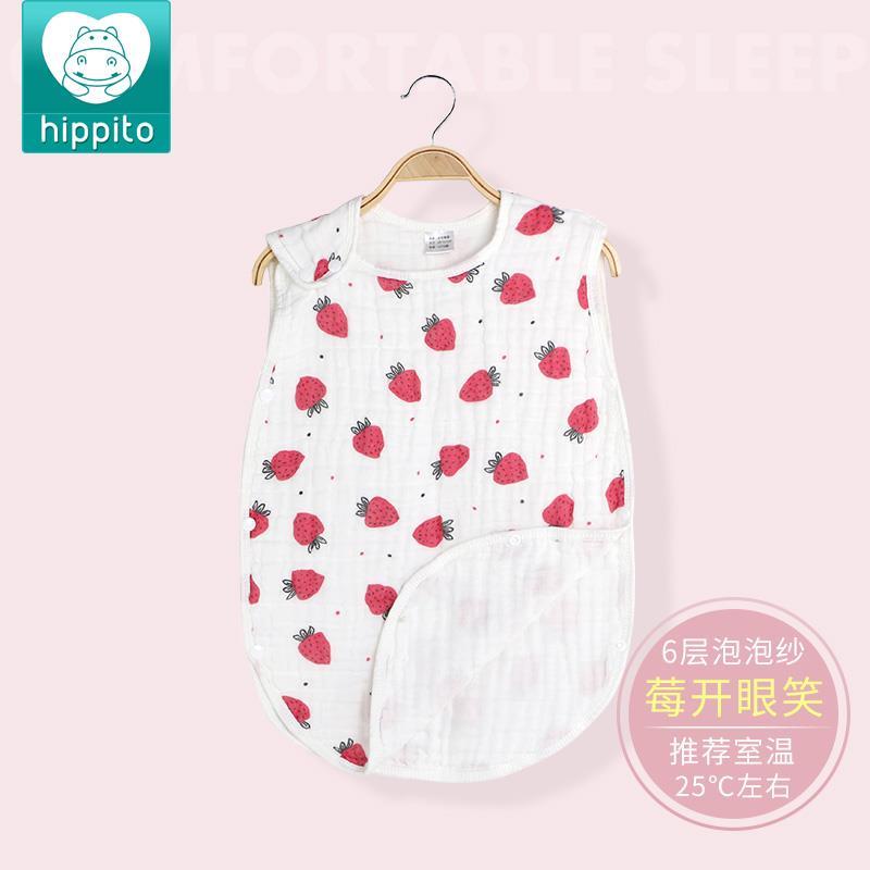 Túi ngủ kiểu sát nách chất vải mỏng dành cho Trẻ Em.