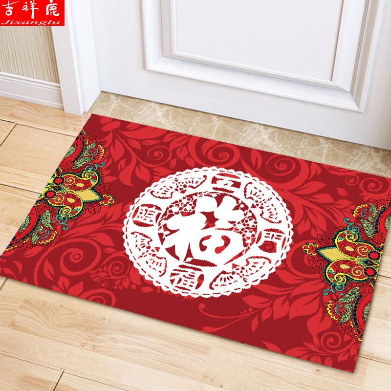 Thảm Lót sàn trang trí trước cửa phòng .