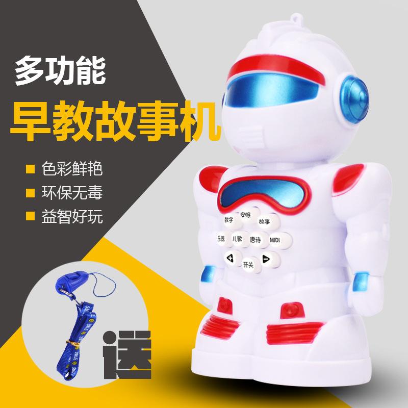 LTL Rôbôt / Người máy Giáo dục sớm robot thông minh giáo dục sớm câu chuyện âm nhạc trẻ em với ánh s