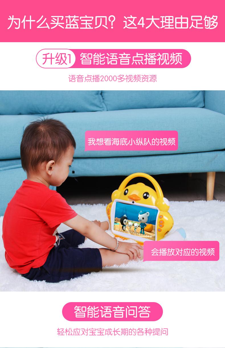 Máy dạy ngoại ngữ cho Trẻ có video hình chú Vịt .