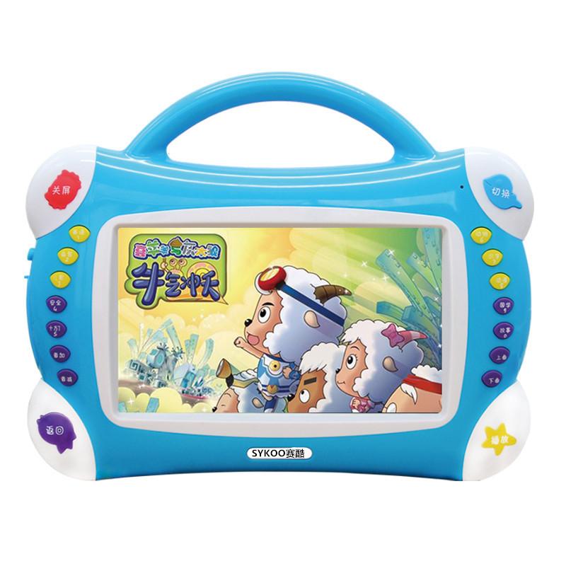 SAIKU Máy học tập Một thế hệ màn hình cảm ứng 7 inch đọc máy học truyện 0-3-6 tuổi máy karaoke trẻ e