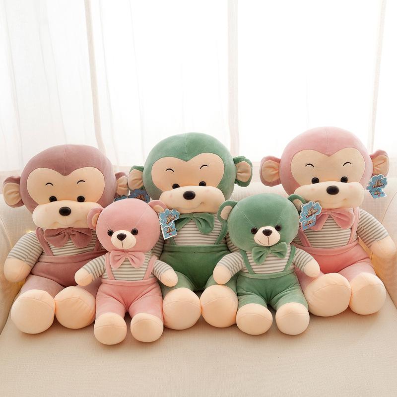 RONGMEIJIA Búp bê vải Mềm dễ thương khỉ đồ chơi sang trọng búp bê khỉ khỉ đôi khỉ khỉ búp bê để gửi