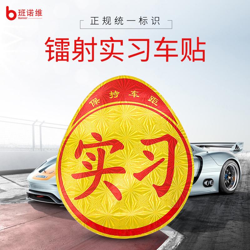 Nhãn dán decal logo trang trí dành cho xe hơi .