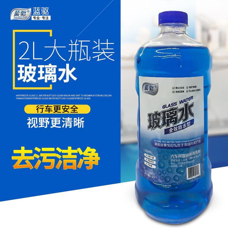 Nước rửa vệ sinh kính đậm đặc cho xe ô tô .