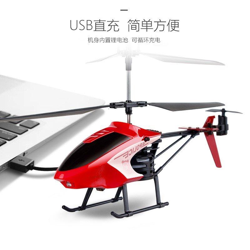 Máy bay điều khiển từ xa Đồ chơi trẻ em bị máy bay điều khiển từ xa không dung nạp trực thăng chống