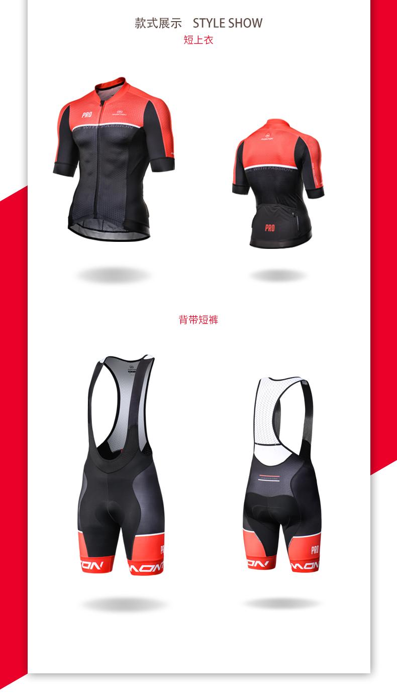 Trang phục Đua xe đạp :Quần áo liền co giãn tốt dành cho nam và nữ .