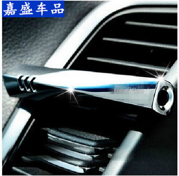 JIAHSNEG nước hoa Xe nước hoa xe hơi không khí xe hơi balm xe hơi cửa hàng nước hoa ma thuật thanh b