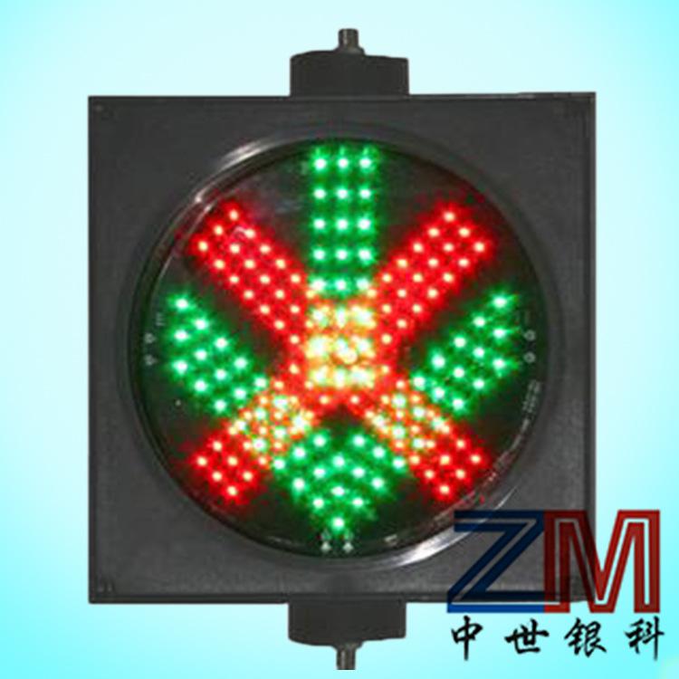 Đèn tín hiệu Đường hầm làn xe điều khiển đèn đỏ ngã ba