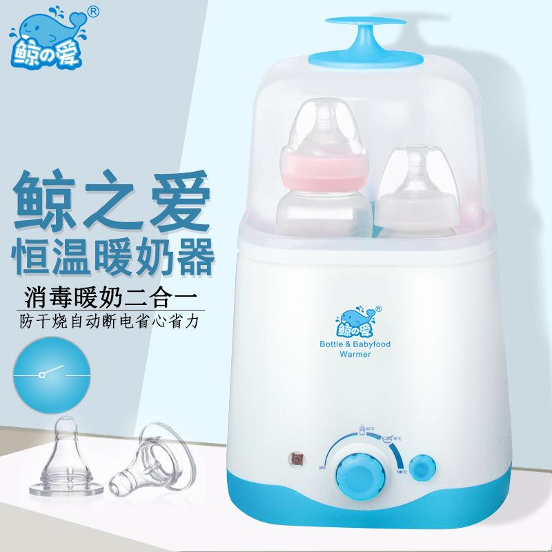 Máy Hâm Sữa đôi Thông minh , có nhiệt độ ổn định cho bé .