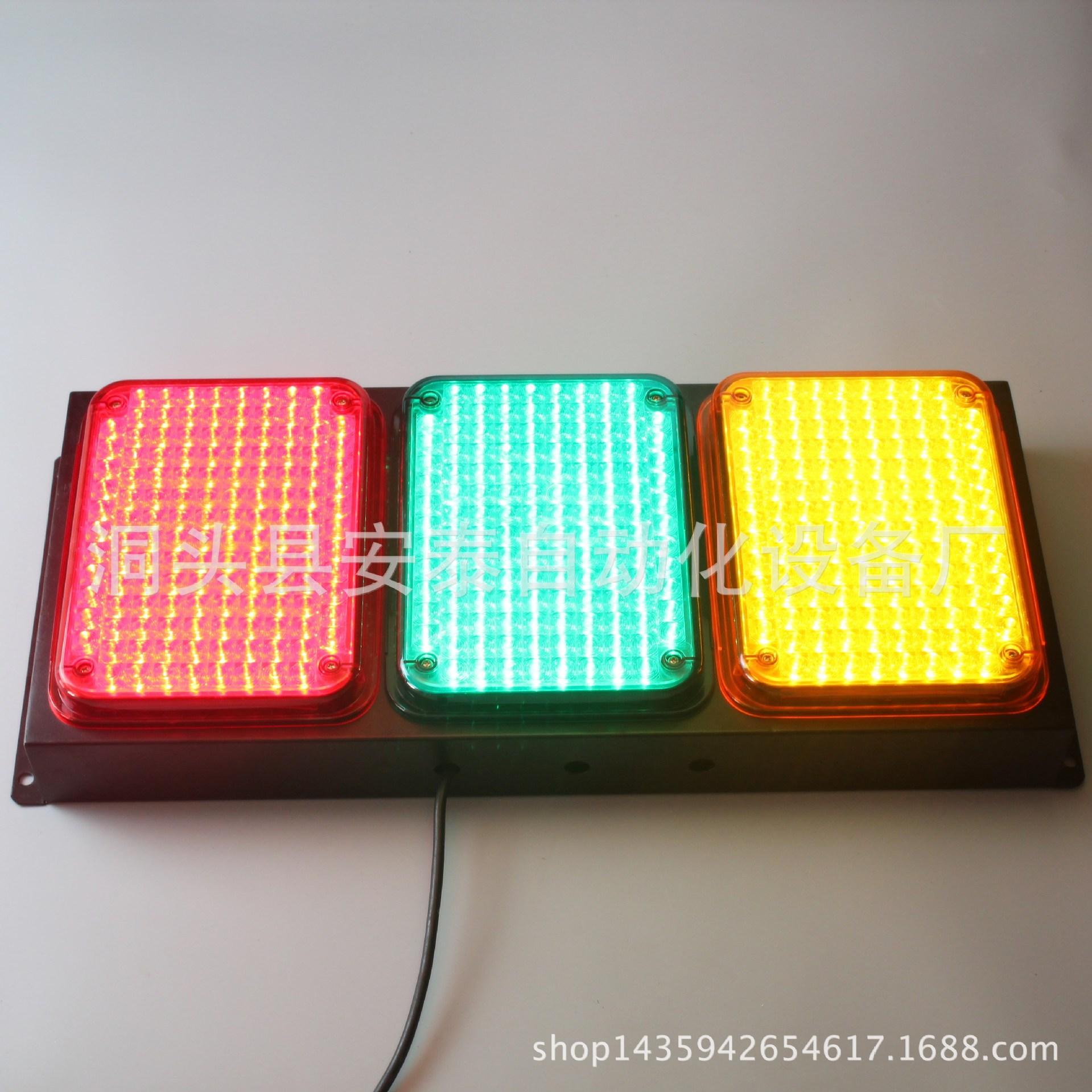 Đèn tín hiệu giao thông .