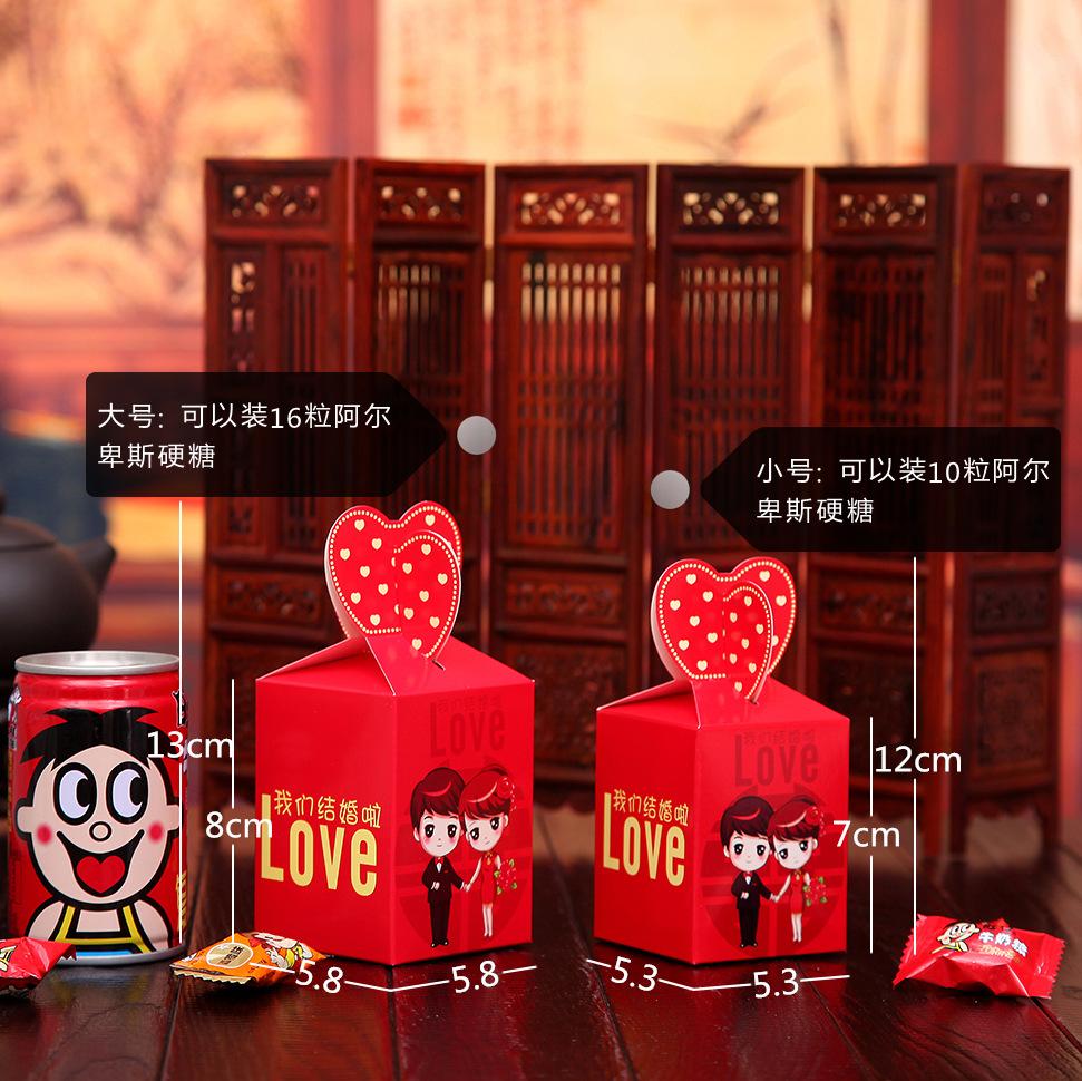 ZIYUE Trang trí lễ cưới Lễ hội đám cưới cung cấp bán buôn nhà máy trực tiếp kẹo hộp đám cưới Hộp kẹo