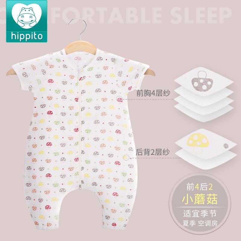Đồ ngủ body suit kiểu sát nách chất vải mỏng dành cho Trẻ Em.