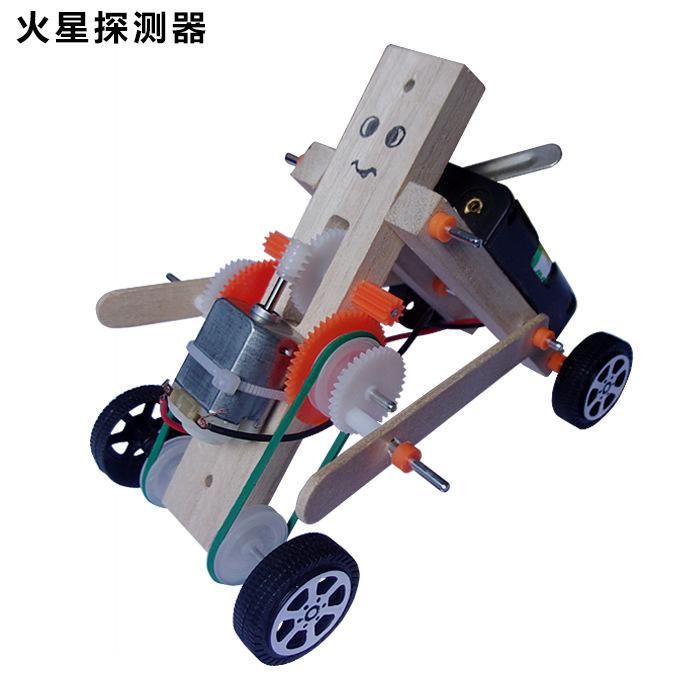 Đồ chơi sáng tạo Vật liệu mô hình thí nghiệm khoa học của trẻ em Công nghệ thủ công Sản xuất nhỏ giz