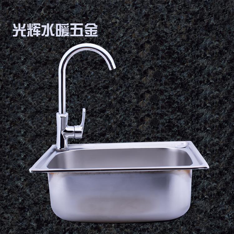 Vật dụng cho Nhà bếp : bồn rửa chén inox 5040