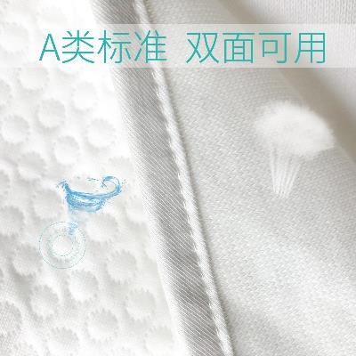 Tấm lót chống thấm Đường sinh đứa con mới sinh thì đường niệu Mats Mats phân đường sinh giấy thể rửa