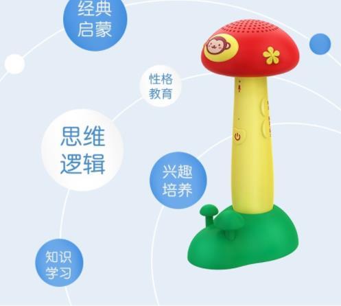 Máy học ngoại ngữ Thông minh kiểu robot hình cây bút cho Trẻ .