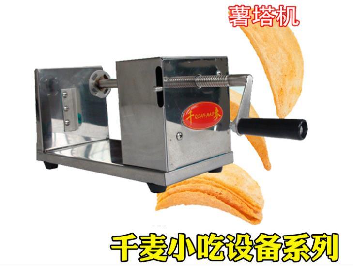 Máy cắt khoai tây lốc xoáy thương mại FY-P03