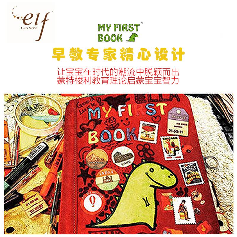 sách vải Fischer vải sách bé xé nát ông khai sáng 3 chiều không có nước rửa đồ chơi trẻ em 6-12 thán