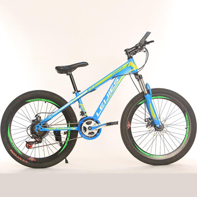 Xe đạp Thể Thao giảm xóc dành cho Trẻ Em .