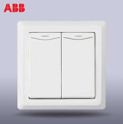 Ổ cắm công tắc ABB Thụy Sĩ Deyi hai công tắc điều khiển kép mở