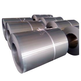 WISCO Tôn silic Thép silicon cán nguội không định hướng 50WW600 WISCO