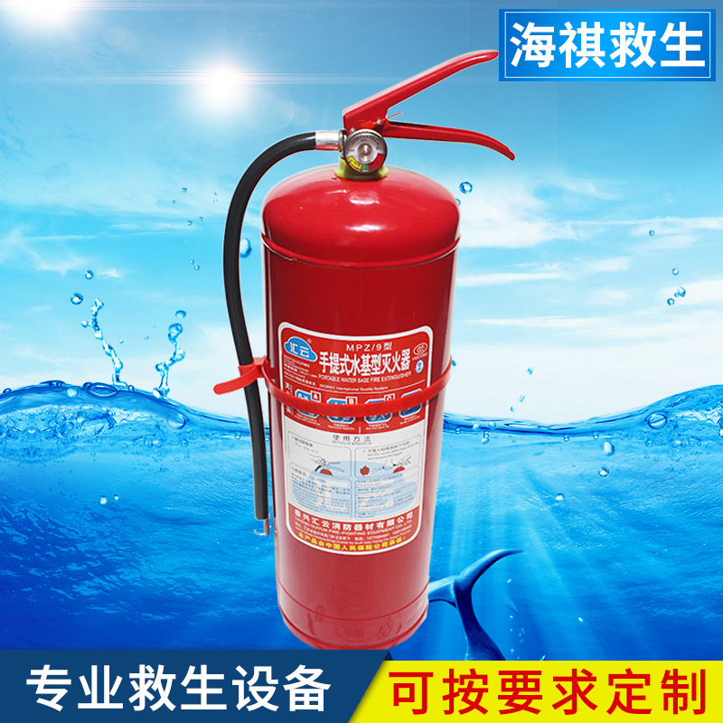 Bình chữa cháy ABC 2 kg , 4 kg bột khô Bình chữa cháy CCS