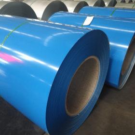Sơn màu cuộn DX51D + Z Shandong Zhongcan New Material Co., Ltd.