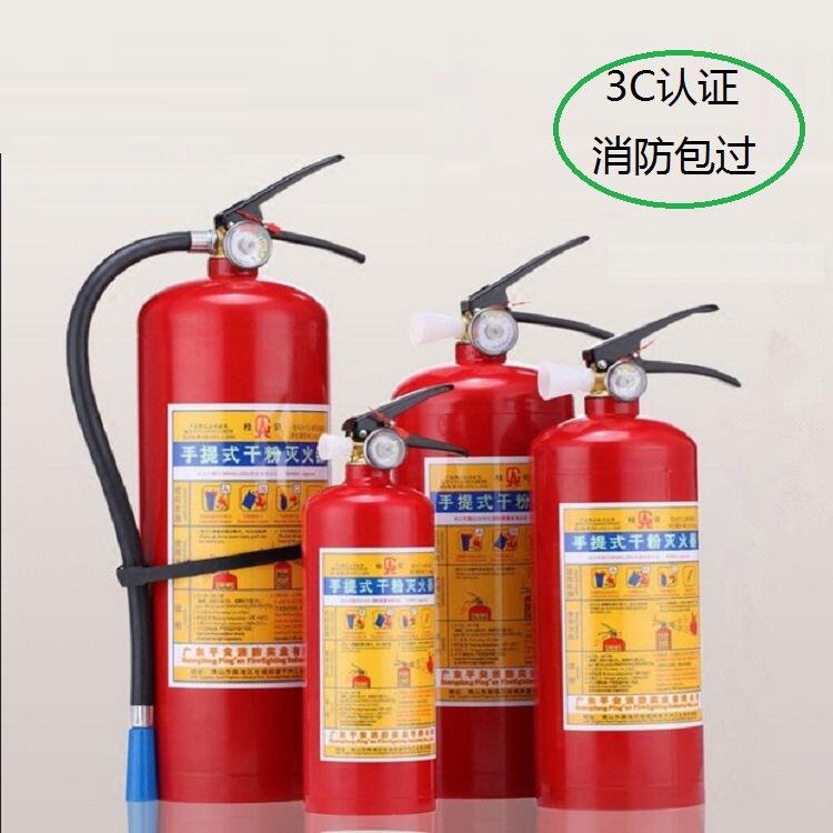 thiết bị chữa cháy 4kg Bình chữa cháy xách tay bột khô