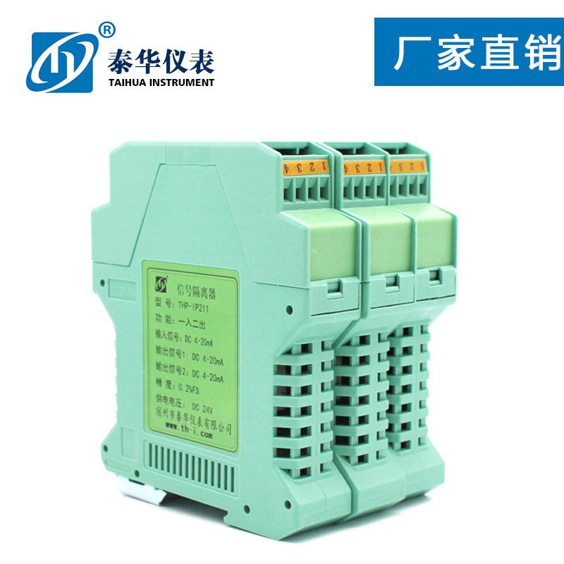 TAIHUA Rờ -lê bán dẫn Bộ cách ly tín hiệu Chủ động thụ động 4-20mA