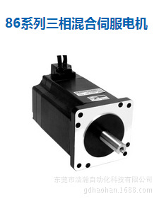 Mô-tơ Servo Lei Sai 86 series ba pha động cơ servo lai mô-men xoắn siêu nhỏ cho hệ thống định vị