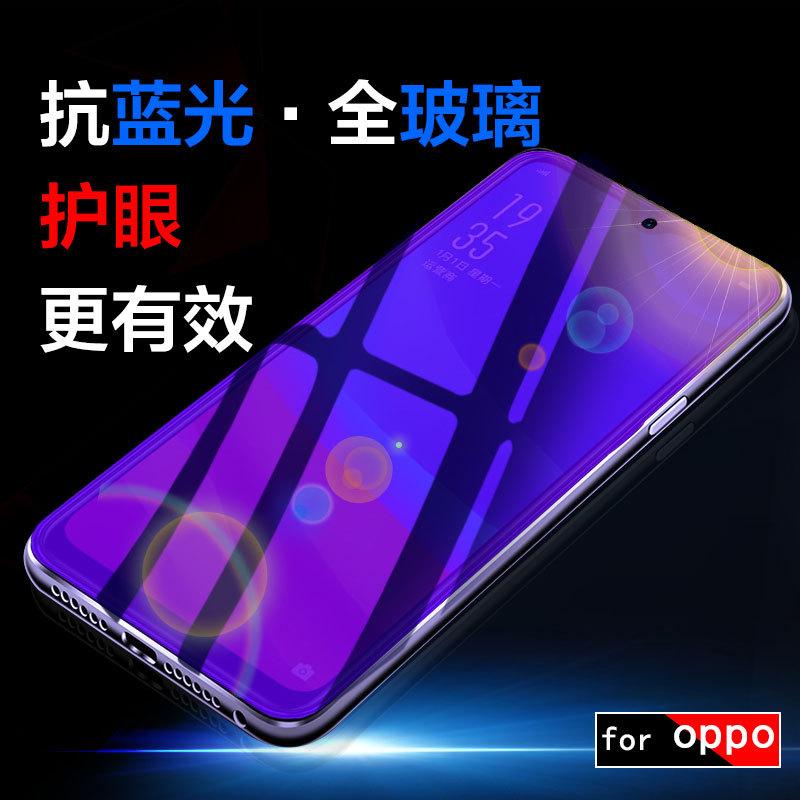 OUNUOSI Miếng dán màn hình Phim cường lực Oppo k1 A59s toàn màn hình trong suốt A7x chống ánh sáng x