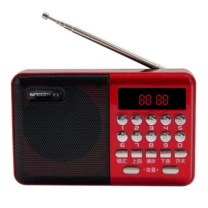 SHENGBAO Máy Radio Đài phát thanh thẻ di động Shengbao M-62