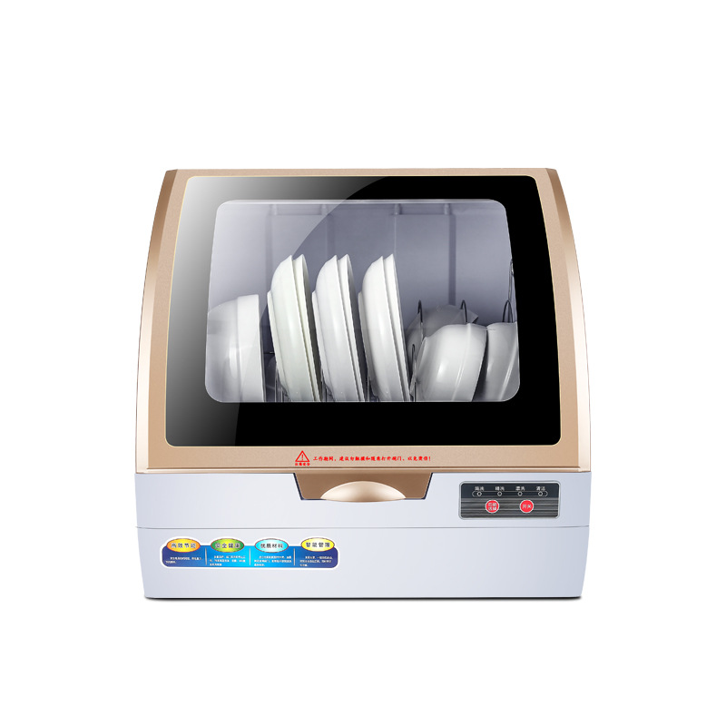 Máy rửa chén tự động nhỏ cho gia đình - LINGMU .