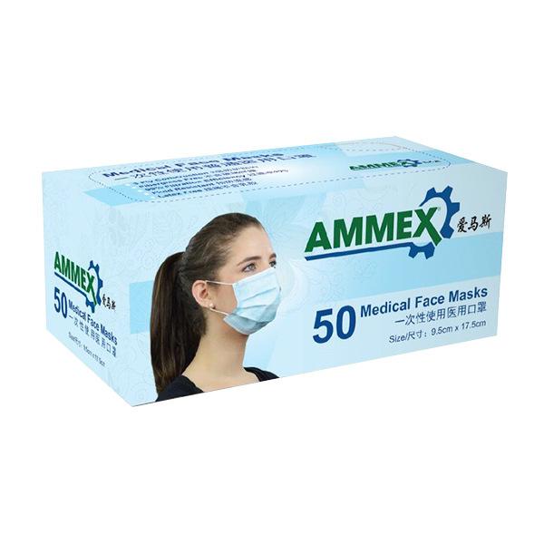 AMMEX Khẩu trang bảo hộ Mặt nạ không dệt ba lớp dùng một lần AMMEX / ELFM-BLC màu xanh