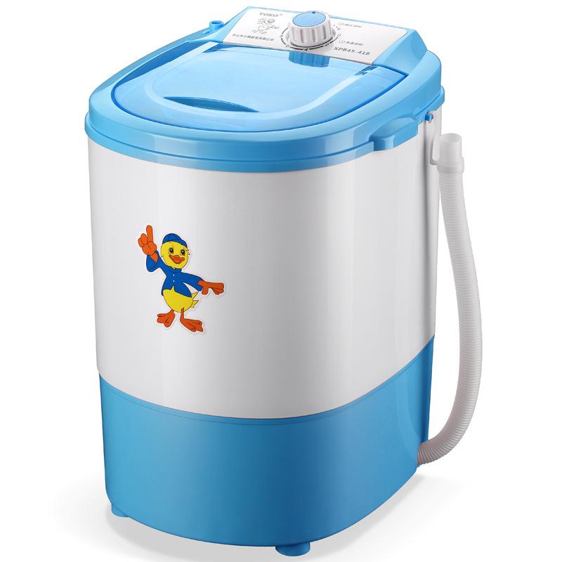 Mixma Máy giặt mini mini bán tự động mini học sinh của bạn đồ lót trẻ em đơn thùng máy giặt nhỏ