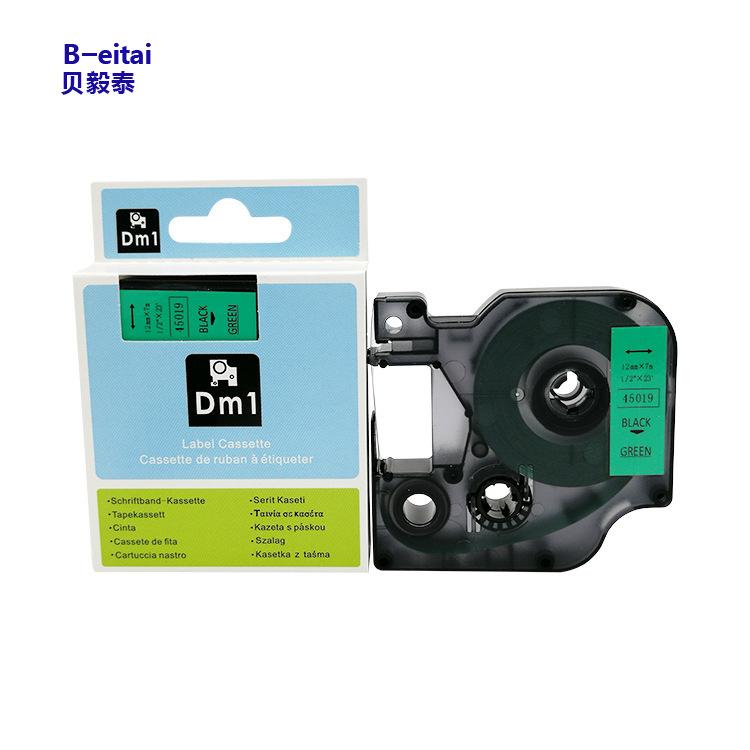 BT Ruy băng Đồng hồ dán nhãn Delta tương thích với máy dán băng ruy băng màu trắng 12 mm