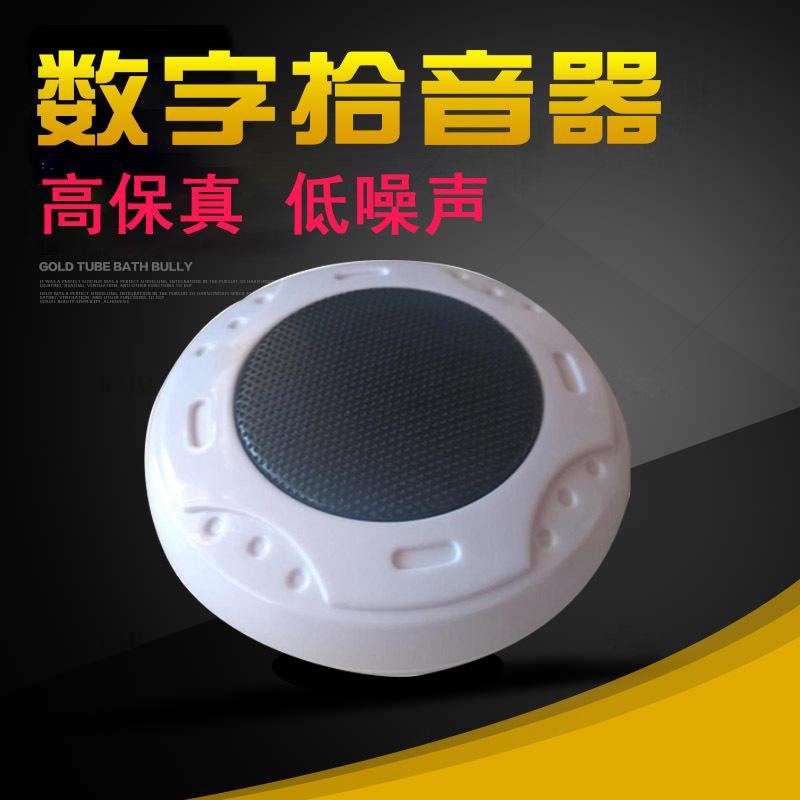 XILI Thiết bị loa Moniter Thu nhận tiếng ồn thấp, độ nhạy cao, micro đơn, tiếng ồn thấp, đầu màn hìn