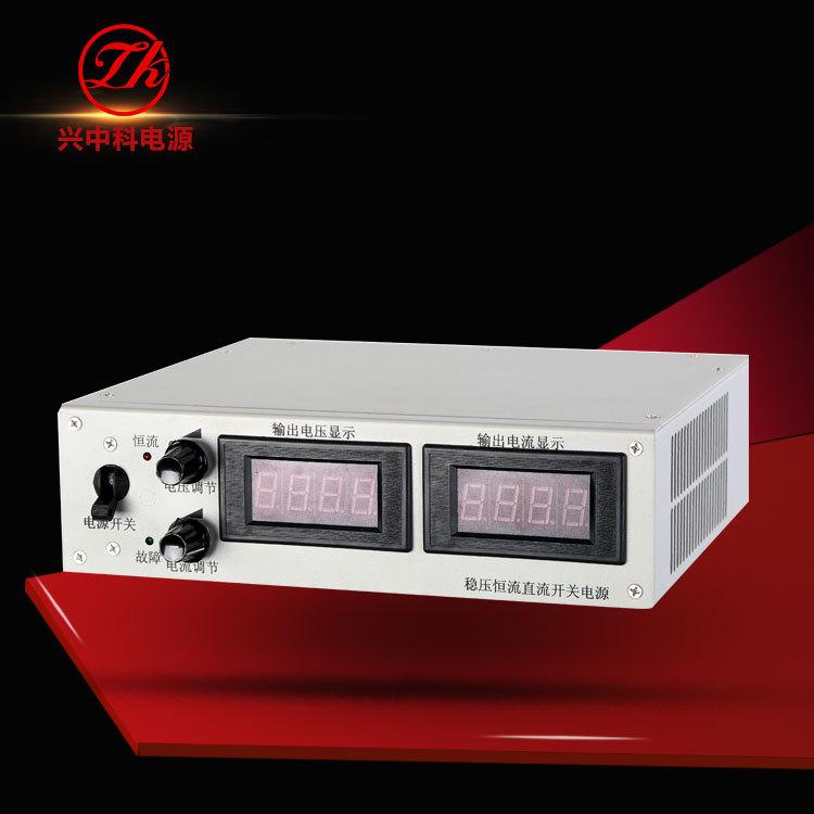 ZHONGKE Bộ nguồn chuyển mạch có thể điều chỉnh Kích thước nhỏ, trọng lượng nhẹ