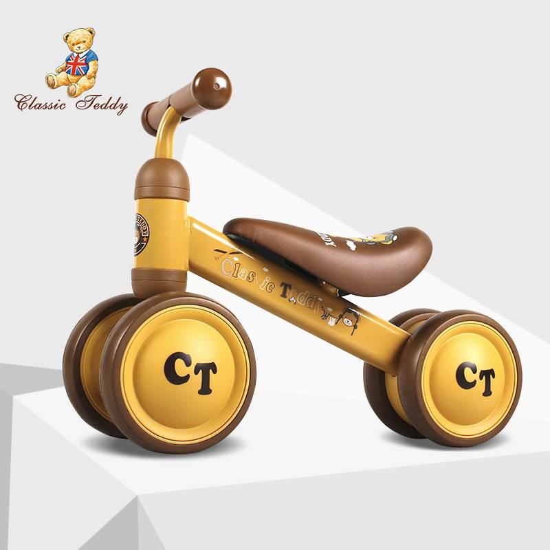 xe chòi chân đồ chơi giải trí cho trẻ em 1--3 T