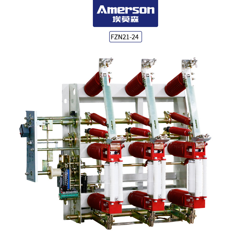 Emerson Cầu dao điện cao ápCông tắc tải chân không cao áp Emerson FZN21-24KV FZN21-24RD / 200 với cầ