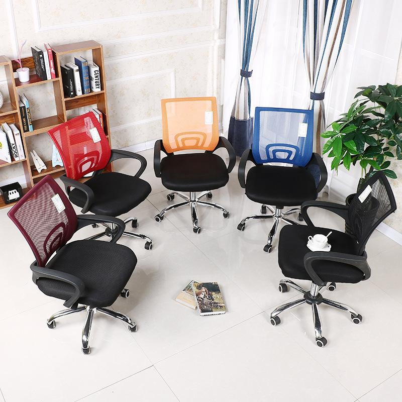Ghế lưới nâng có thể xoay dành cho văn phòng .