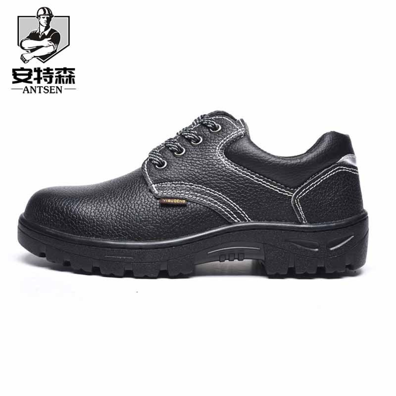 Giày cách điện Giày bảo hiểm lao động bán buôn cách nhiệt chống đập chống giày bảo vệ chống mài mòn