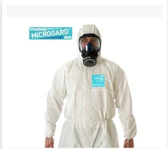 WEIHUJIA Trang phục bảo hộ Micro-bảo vệ MC2000 tiêu chuẩn quần áo bảo hộ, phòng chống khói bụi, quần