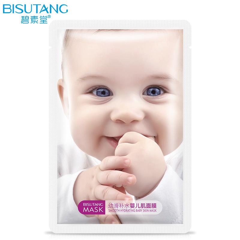 Bisutang Mặt nạ chăm sóc da cơ bắp Bisutang cho bé Công ty mỹ phẩm Micro-business nổ mặt nạ dưỡng ẩm