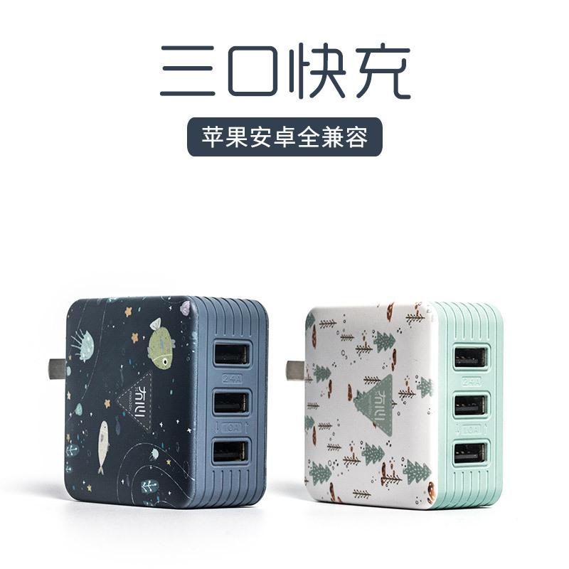 Đầu sạc nhanh có 3 cỗng USB .