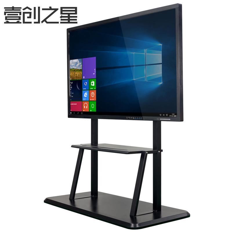 YCZX Tivi LCD 98 inch cảm ứng màn hình lớn dạy một máy cảm ứng hiển thị hội nghị tương tác từ xa cảm
