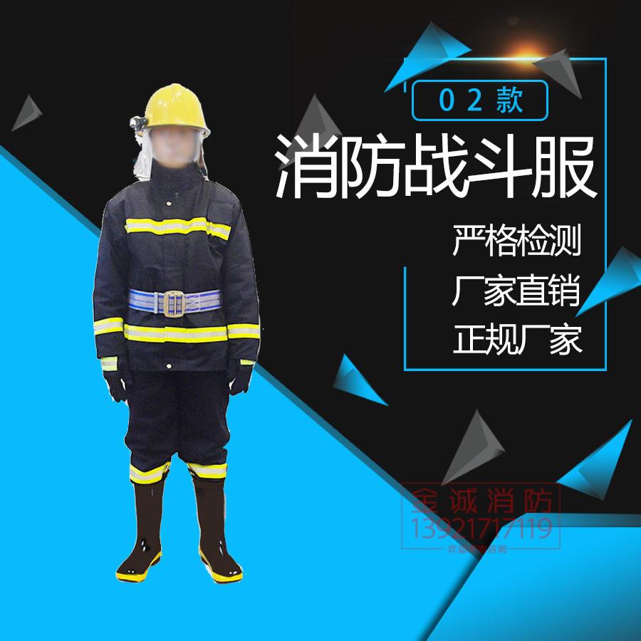 JINCHENG Trang phục chống cháy Phòng cháy chữa cháy 02 quần áo phòng cháy chữa cháy 02 dịch vụ chữa
