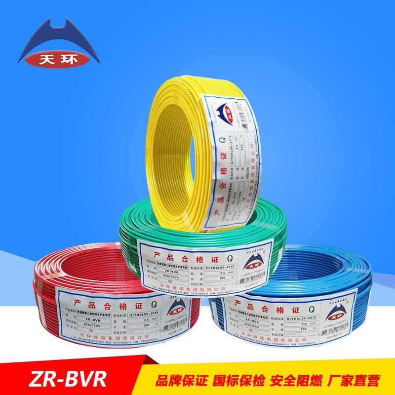 TIANHUAN Dây điện gia dụng chống cháy BVR1 / 1.5 / 2.5 / 4/6/10 dây mềm nhiều sợi dây vuông 2.5 lõi